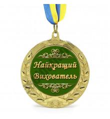 """Медаль """"Найкращий вихователь"""" купить в интернет магазине подарков ПраздникШоп"""