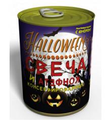 """Консервированные свеча и конфета """"Halloween"""" купить в интернет магазине подарков ПраздникШоп"""