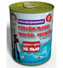 Консервированные стерильные носки «Медика», мужские купить в интернет магазине подарков ПраздникШоп