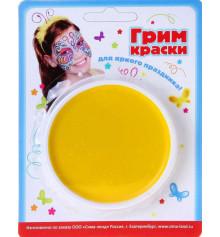 Грим-фарба, жовта купить в интернет магазине подарков ПраздникШоп