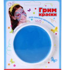 Грим-краска, синяя купить в интернет магазине подарков ПраздникШоп