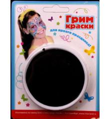 Грим-краска, черная купить в интернет магазине подарков ПраздникШоп