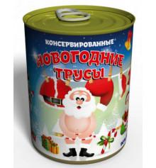 """Консервированные трусы """"Новогодние"""", мужские купить в интернет магазине подарков ПраздникШоп"""