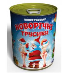 """Консервированные трусы """"Новогодние"""", женские купить в интернет магазине подарков ПраздникШоп"""
