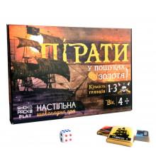 """Настольная игра """"Пираты"""" купить в интернет магазине подарков ПраздникШоп"""