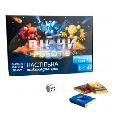 """Настольная игра """"Войны роботов"""" купить в интернет магазине подарков ПраздникШоп"""