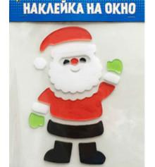 """Наклейка гелевая на окно """"Санта-Клауса"""" купить в интернет магазине подарков ПраздникШоп"""