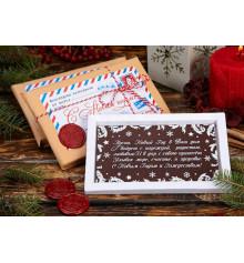 """Шоколадное новогоднее письмо """"Поздравительная телеграмма"""" купить в интернет магазине подарков ПраздникШоп"""