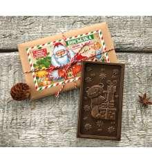 Детская шоколадная телеграмма купить в интернет магазине подарков ПраздникШоп