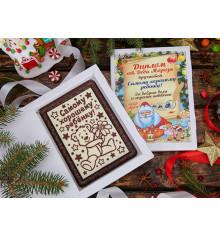 """Шоколадная детская картина """"Новый год"""" купить в интернет магазине подарков ПраздникШоп"""