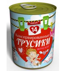 """Консервированные трусы """"14 февраля"""", женские купить в интернет магазине подарков ПраздникШоп"""