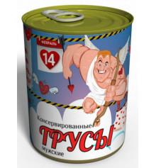 """Консервированные трусы """"14 февраля"""", мужские купить в интернет магазине подарков ПраздникШоп"""