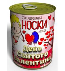 """Консервированные носки """"14 февраля"""" 1 пара, мужские купить в интернет магазине подарков ПраздникШоп"""