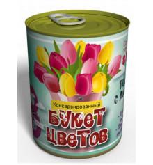 Консервированный подарок «Букет тюльпанов» купить в интернет магазине подарков ПраздникШоп