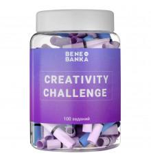 Баночка «Creativity Challenge» купить в интернет магазине подарков ПраздникШоп