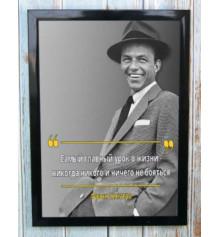 """Мотивирующий постер """"Урок в жизни"""" купить в интернет магазине подарков ПраздникШоп"""