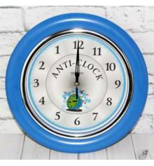 """Часы """"Да какая разница"""", синие купить в интернет магазине подарков ПраздникШоп"""