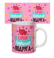 """Чашка """"Лучшая подруга"""" купить в интернет магазине подарков ПраздникШоп"""