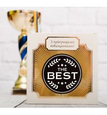 """Шоколадная медаль """"The Best"""" купить в интернет магазине подарков ПраздникШоп"""