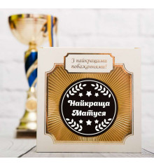 """Шоколадная медаль """"Найкраща матуся"""" купить в интернет магазине подарков ПраздникШоп"""