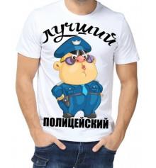 "Футболка з принтом чоловіча ""Поліцейський"" купить в интернет магазине подарков ПраздникШоп"