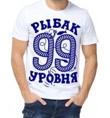 """Футболка с принтом мужская """"Рыбак 99 уровня"""" купить в интернет магазине подарков ПраздникШоп"""