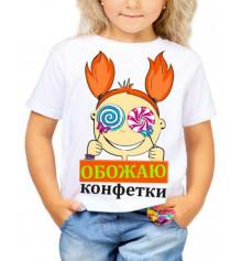 """Футболка с принтом детская """"Обожаю конфетки"""" купить в интернет магазине подарков ПраздникШоп"""