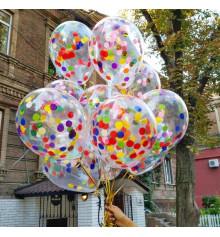 """Кулька з гелієм """"Конфетті"""" 35 см. купить в интернет магазине подарков ПраздникШоп"""