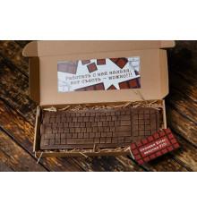 """Шоколадный набор """"Клавиатура"""" купить в интернет магазине подарков ПраздникШоп"""