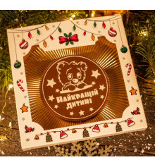 """Шоколадная медаль """"Найкращій дитині"""" купить в интернет магазине подарков ПраздникШоп"""
