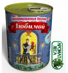 """Консервированные новогодние носки """"Для любимой"""" купить в интернет магазине подарков ПраздникШоп"""