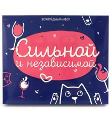 """Шоколадный набор """"Для сильной и независимой"""" купить в интернет магазине подарков ПраздникШоп"""