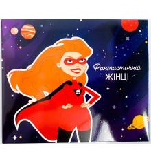 """Шоколадный набор """"Фантастичній жінці"""" купить в интернет магазине подарков ПраздникШоп"""