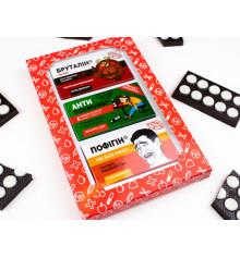 Шоколадная аптечка №1 купить в интернет магазине подарков ПраздникШоп