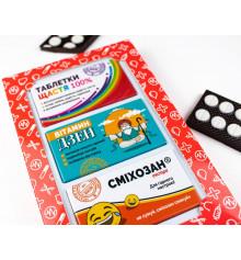 Шоколадная аптечка №2 купить в интернет магазине подарков ПраздникШоп