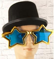 Очки Гигант Звезда (металлик) золото купить в интернет магазине подарков ПраздникШоп