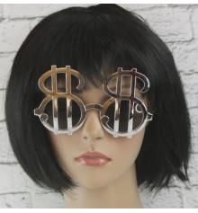 Очки Доллары (серебро) купить в интернет магазине подарков ПраздникШоп