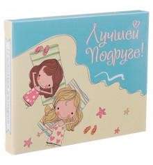 """Шоколадный набор """"Моей подруге"""" купить в интернет магазине подарков ПраздникШоп"""