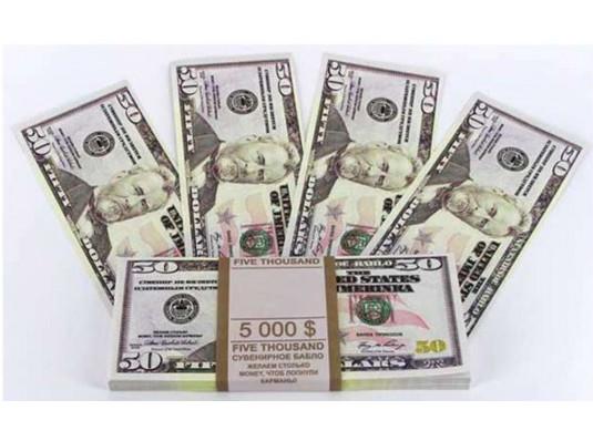 Деньги сувенирные 50 долларов купить в интернет магазине подарков ПраздникШоп