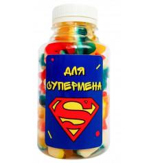 """Желейные конфеты """"Для супермена"""" купить в интернет магазине подарков ПраздникШоп"""
