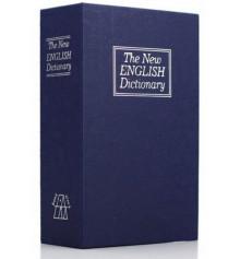 Книга - сейф 18 см купить в интернет магазине подарков ПраздникШоп