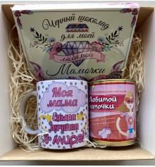 Подарочный набор «Для любимой мамочки» №1 купить в интернет магазине подарков ПраздникШоп