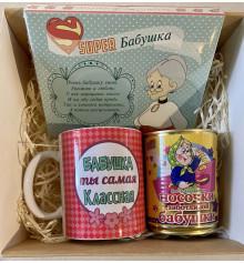 Подарочный набор «Для любимой бабушки» купить в интернет магазине подарков ПраздникШоп