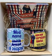 Подарочный набор «Для любимого папочки» купить в интернет магазине подарков ПраздникШоп