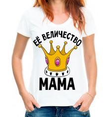 """Футболка з принтом дитяча """"Її величність мама"""" купить в интернет магазине подарков ПраздникШоп"""