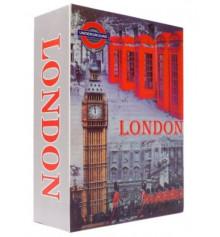 """Книга - сейф """"London"""" купить в интернет магазине подарков ПраздникШоп"""