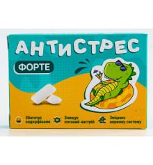 Антистресс форте купить в интернет магазине подарков ПраздникШоп