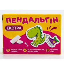 Пендальгин экстра купить в интернет магазине подарков ПраздникШоп