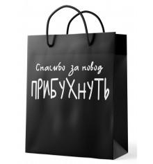 """Подарочный пакет """"Спасибо за повод прибухнуть"""" купить в интернет магазине подарков ПраздникШоп"""