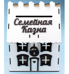 "Скарбничка - шкатулка ""Сімейна скарбниця"" купить в интернет магазине подарков ПраздникШоп"